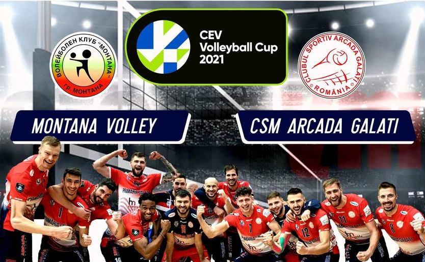 Montana Volley - CSM Arcada Galaţi 3-2 (25-18, 16-25, 25-20, 21-25, 15-9), în   manşa a doua a şaisprezecimilor de finală ale competiţiei.