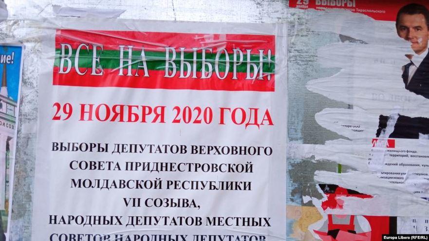 Poster pentru alegerile din Transnistria