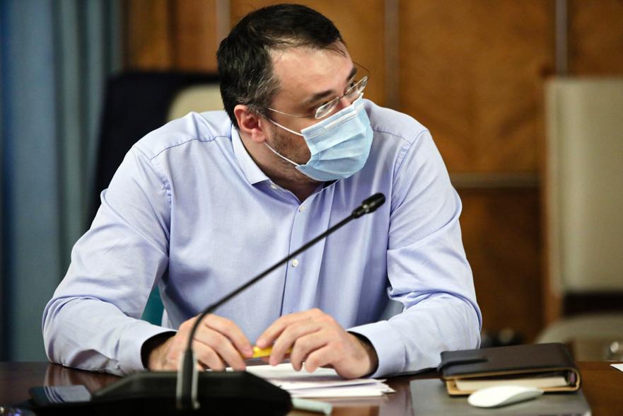 Cristian Ghinea - gov.ro