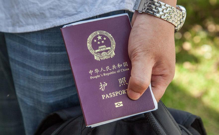 Paaşaport chinezesc