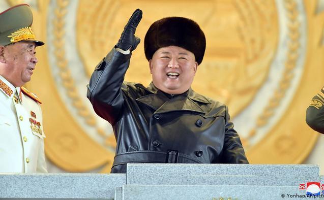 Liderul comunist nord coreean Kim Jong Un