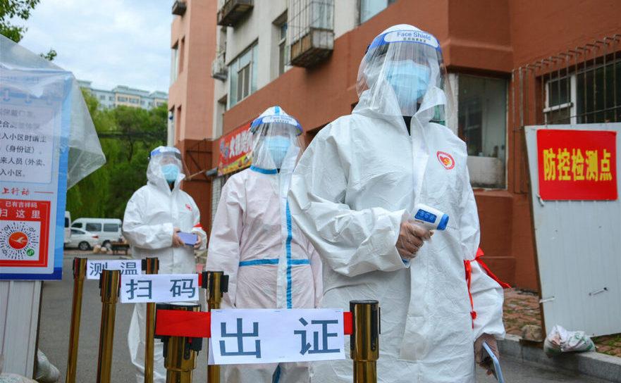 Proceduri pentru stăvilirea focarului de virus Wuhan în Jilin, China, 25 mai 2020