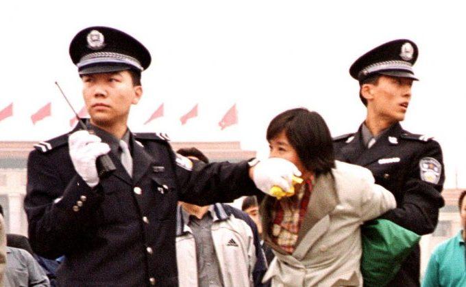 Persecuţia contra Falun Gong.