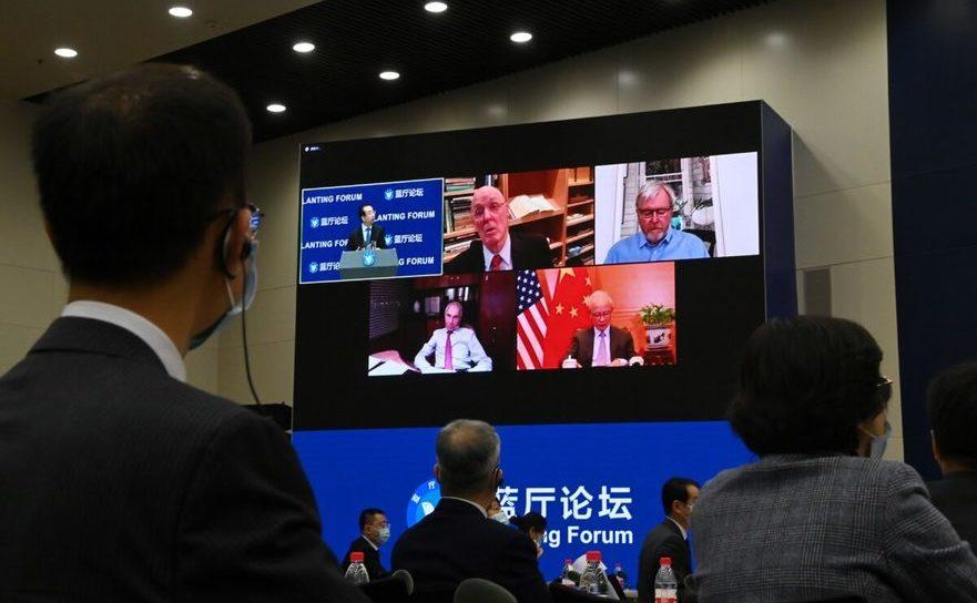 Forumul Lanting, la care au participat fostul secretar al Trezoreriei, Henry Paulson (top C), fostul premier australian, Kevin Rudd (top D), ambasadorul chinez iin SUA, Cui Tiankai (jos D). 22 februarie 2021