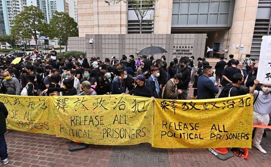 Banere galbene în faţa tribunalului West Kowloon Magistrates în Hong Kong, 1 martie 2021
