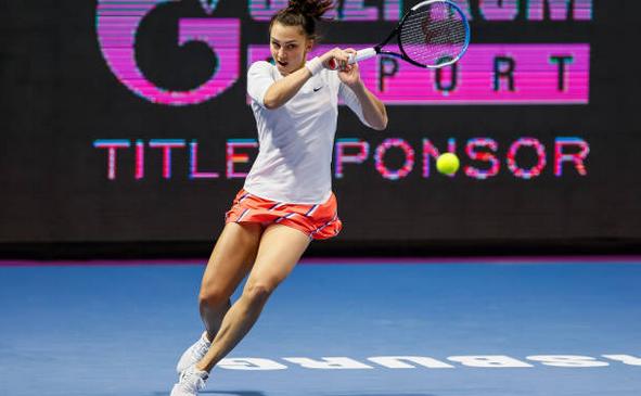 Jucătoarea română de tenis Jaqueline Cristian.