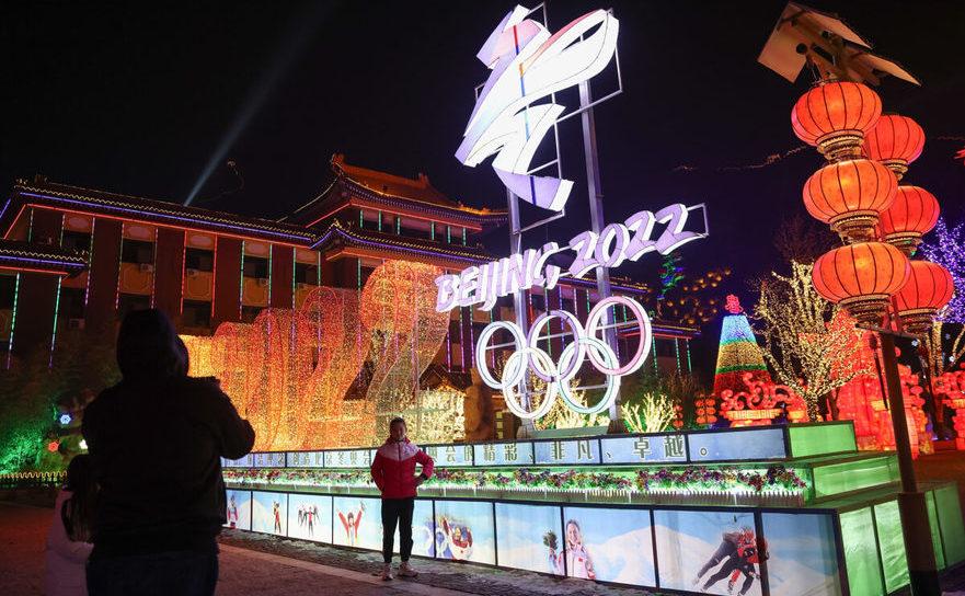 Logo-ul Jocurilor Olimpice de Iarnă 2021 la Beijing, China, 26 februarie 2021