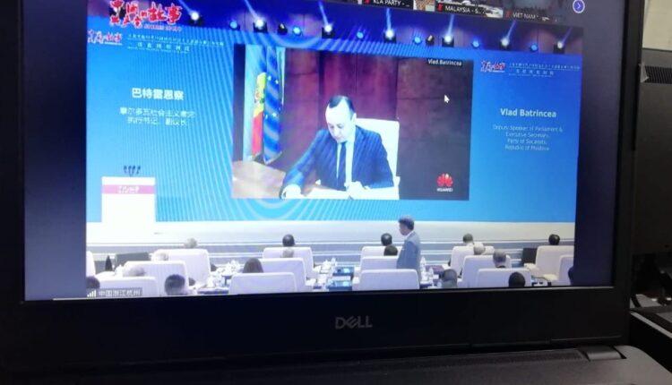 """Conferinţa internaţională """"Noul concept de dezvoltare a Chinei, practica socialismului cu specific chinez"""""""