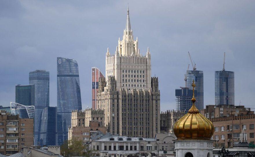 Ministerul rus de Externe din Moscova