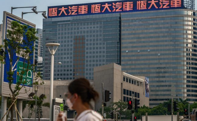 Birourile gigantului Evergrande în cartierul Wan Chai din Hong Kong