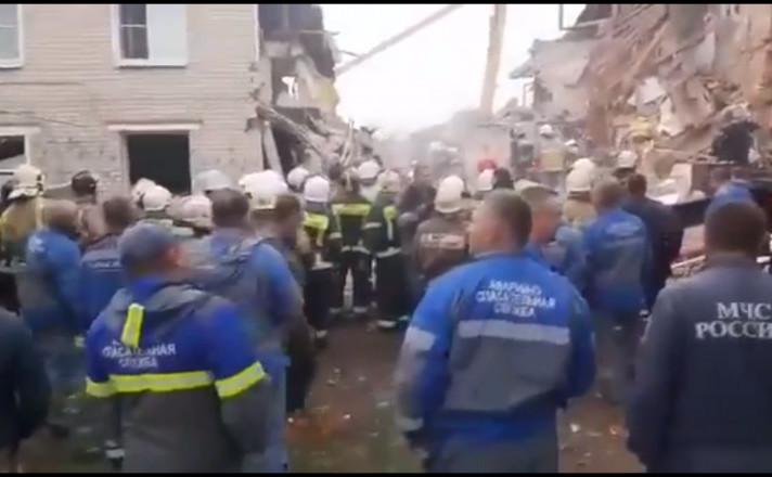 Explozie a unui bloc din Rusia